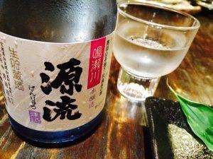 sake_4